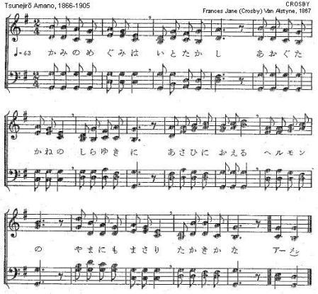 CROSBY (tune name) - 讃美歌 (1954) 492 かみのめぐみは